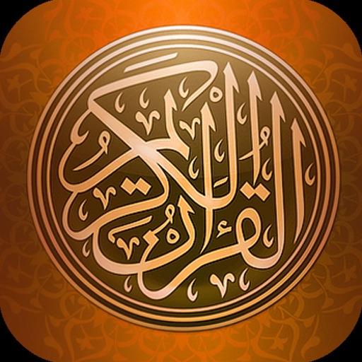 Quran Shareef Lite