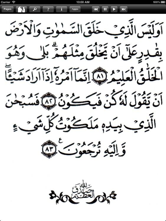 YaSeen - The Heart of Quran for iPad screenshot-3