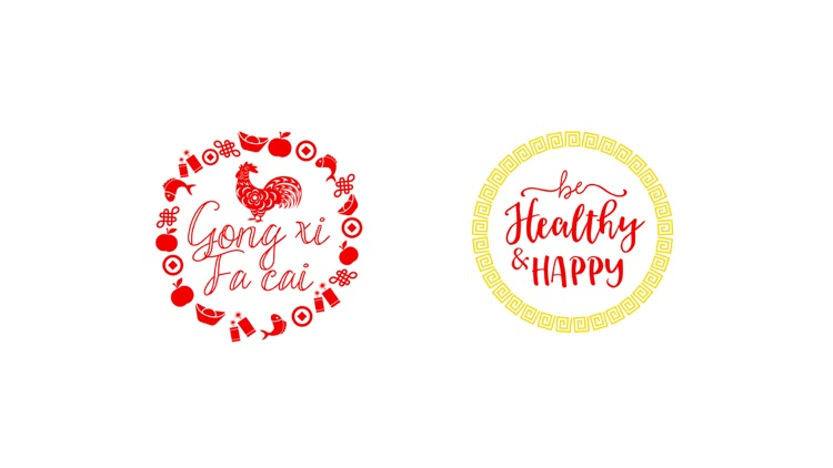 Lunar New Year 2017 Lettering Stickers screenshot-1