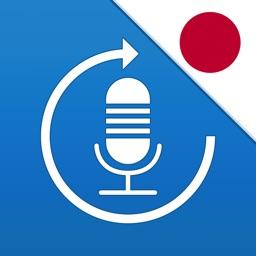 Learn Japanese, Speak Japanese - Language guide