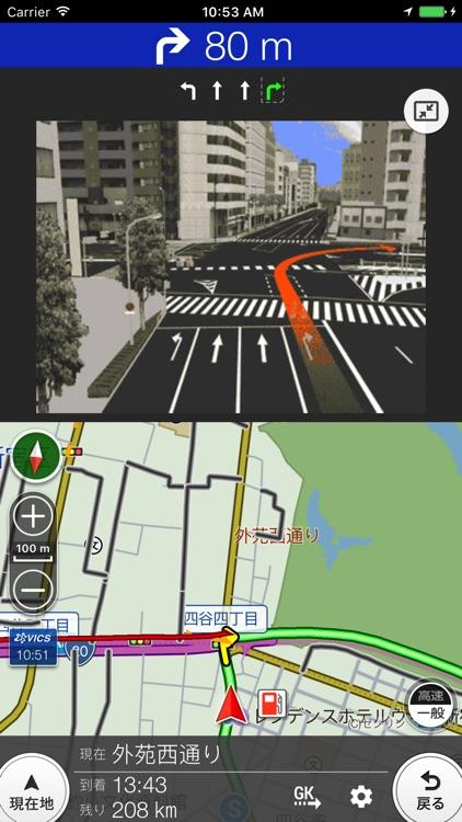トラナビスマイル screenshot-3