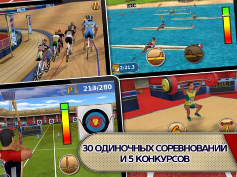 Athletics: Летние Виды Спорта для iPad