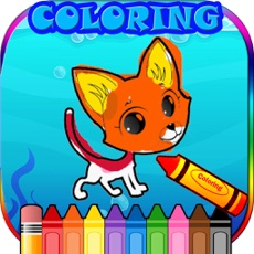 Activities of SD Animal Coloring Game