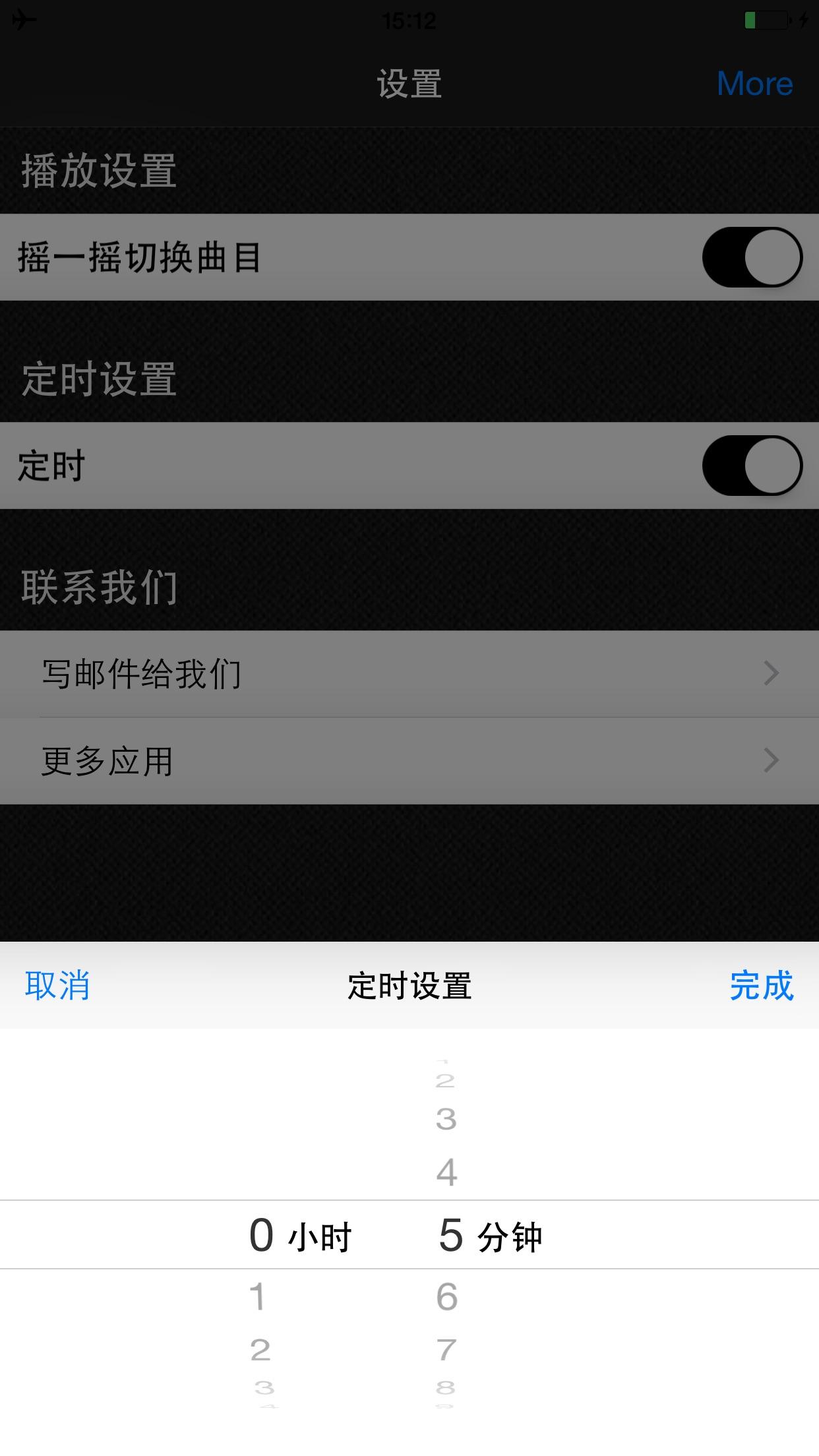 中国古代十大名曲免费版HD 古筝琵琶古琴演奏 Screenshot