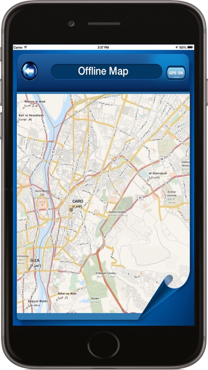 Dublin Ireland - Offline Maps navigation screenshot-1