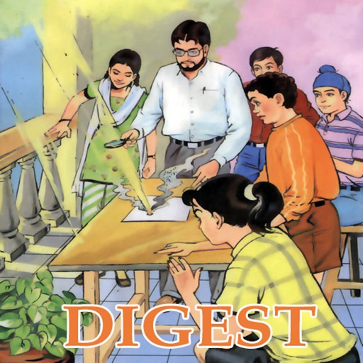 ANU CLUB DIGEST - Amar Chitra Katha, Tinkle Comics icon