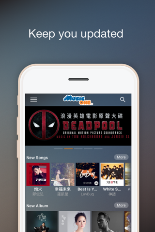 HKBN MusicOne App screenshot 1