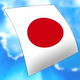 Declan Japanese FlashCards for iPad