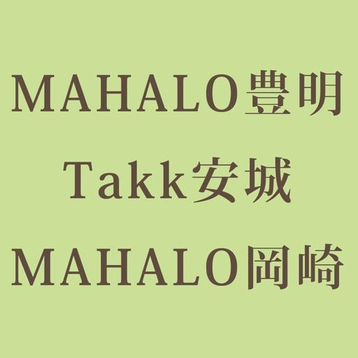 HAIR MAKE MAHALO / Takk hair
