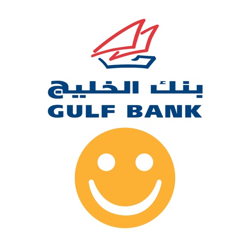 Gulf Bank Entertainer