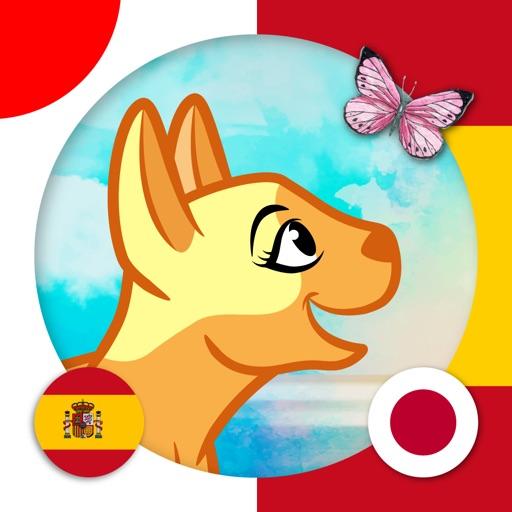 Learn Japanese & Spanish - Baby & Kids Animals iOS App