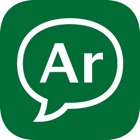 Arabic Speech - Pronouncing Arabic Words For You icon