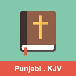 Punjabi KJV English Bible