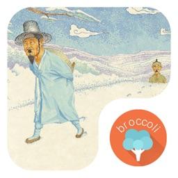 Explore - Broccoli Book Series