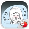 Kam-Muang Vol.1 Stickers for iMessage
