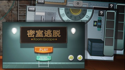 Escape Room:The Escapist Of Rooms and Doors screenshot one