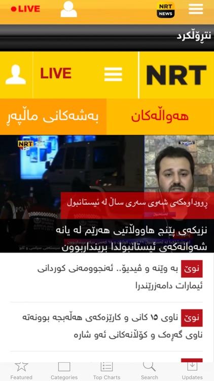NRT News
