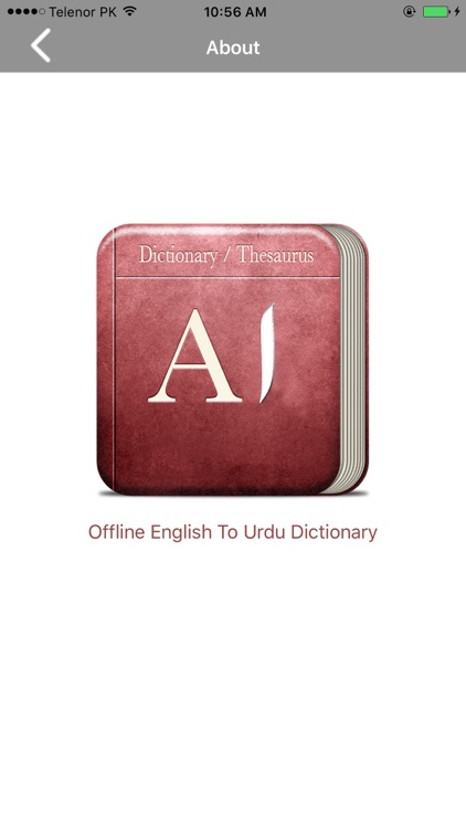 English to Urdu Dictionary for Quick Learning
