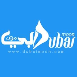Dubaimoon