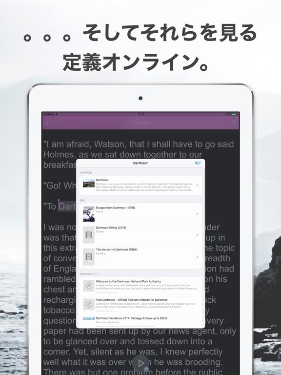 https://is2-ssl.mzstatic.com/image/thumb/Purple122/v4/9d/70/f4/9d70f40c-3979-f5d2-84a5-e243ab5a33af/source/576x768bb.jpg