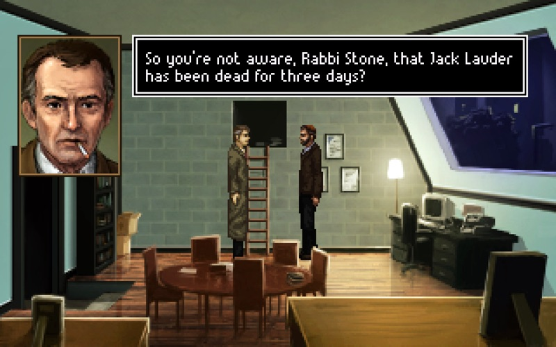 Shivah screenshot 4