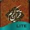 برنامه' مای قرآن لایت ورژن خلاصه' مای قرآن است که به زودی با تفاسیر و ترجمه های مختلف عرضه خواهد شد