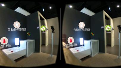 中保VR+屏幕截圖1