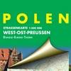 Польша. Западная и Восточная Пруссия.