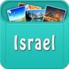 Israel Tourism Choice