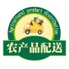 中国农产品配送交易平台
