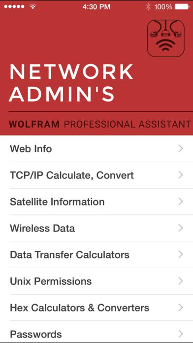 Wolfram Network Admin's Professional Assistantのおすすめ画像1