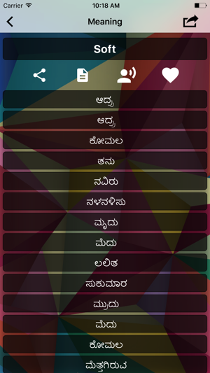 English To Kannada Translator Offline and Online on the App