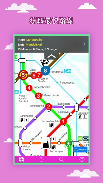 維也納交通指南 - 出行旅游必備屏幕截圖2