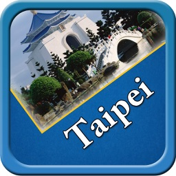 Taipei City Map Guide