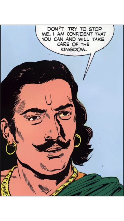 Tales of Vishnu - Amar Chitra Katha Comics screenshot-2