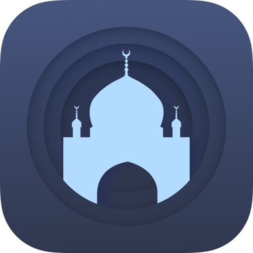 Islamic Wallpapers & Backgrounds خلفيات إسلامية