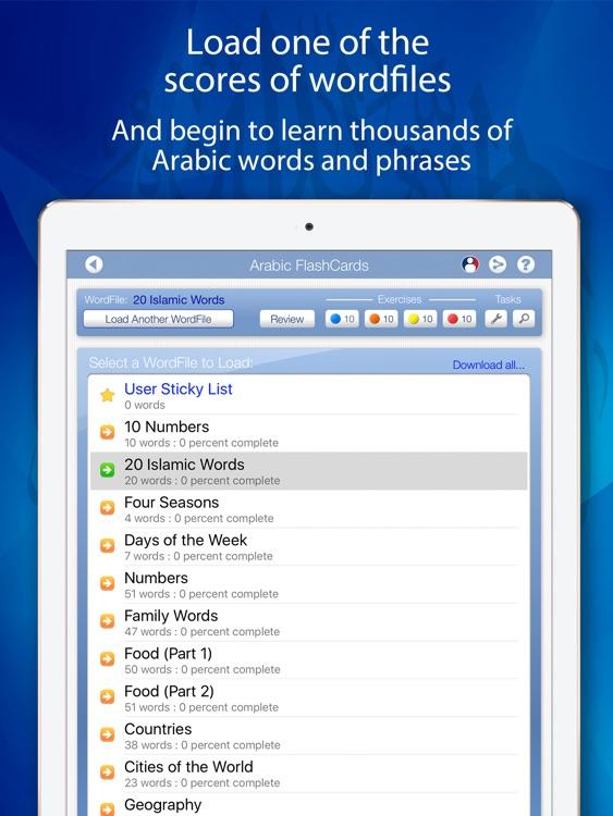 Declan Arabic FlashCards for iPad