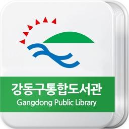강동구통합도서관