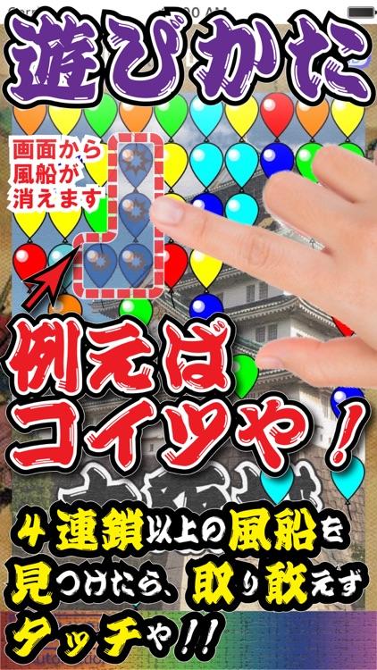 ばる〜んくらっしゅ 大阪版!!