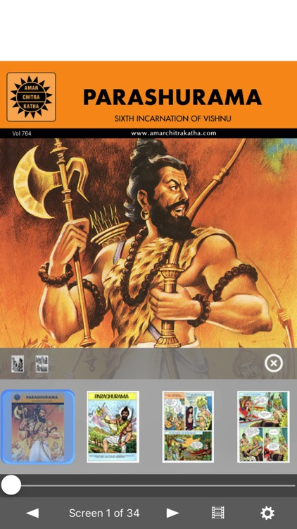 Parashurama screenshot-0