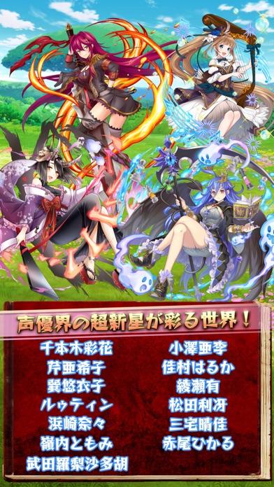 強くてNEW GAME 【お手軽タップRPG】紹介画像5