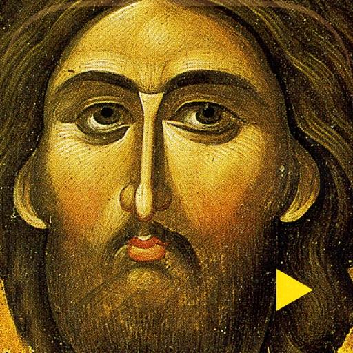 Медиатека: Православные молитвы, Библия, Евангелие