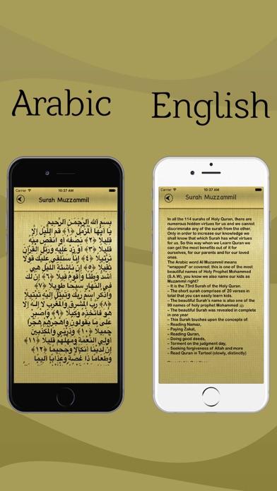 Surah Muzammil Audio Urdu - English Translation   App Price
