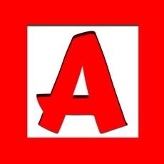Activities of ABC alphabet brain trainers