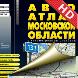Moscow Region. Road Atlas