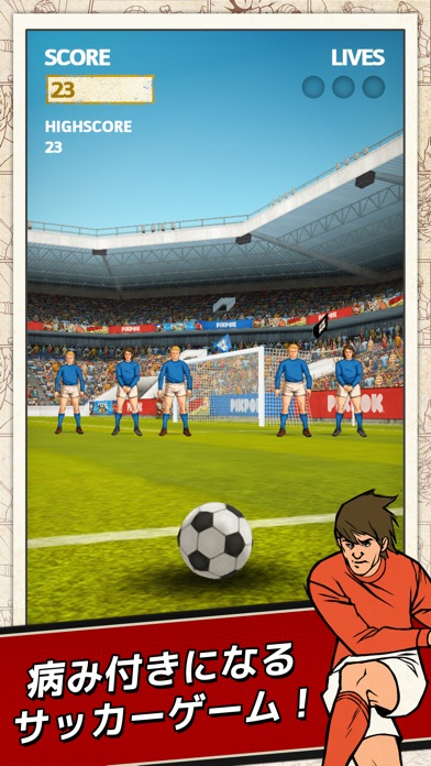 Flick Kick Football Freeのおすすめ画像1