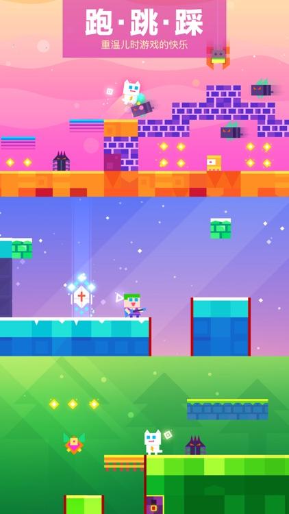 超级幻影猫-经典版 screenshot-0