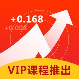 模拟炒股软件-炒股•股票•新手炒股必备