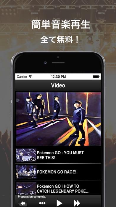 無料で音楽聴き放題 - 元祖 YStream - ScreenShot0