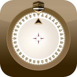 Qibla Compass - Find Muslims praying direction